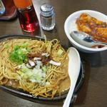 陳麻家 - 焼・担々麺&ミニ陳麻飯