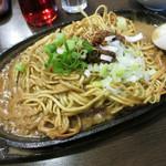 陳麻家 - 焼・担々麺 800円