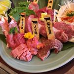 65233293 - ・焼き物(特上タン、上ロース、上ハラミ、一本切りカルビ、タンシタ、和牛もも、豚ばら、豚ロース~野菜を巻いて~)