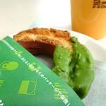 ミスタードーナツ - プレミアム抹茶ファッション