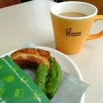 ミスタードーナツ - プレミアム抹茶ファッションとカフェオレ