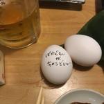 くろしを - 頼んでもいないすき焼きの生卵(ばかぐらいが丁度良くはない)
