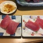 くろしを - マグロ ¥150