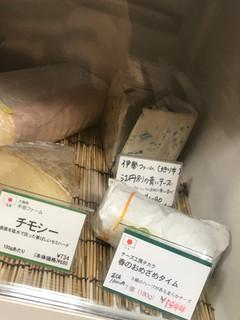 チーズの店 CONTE - なか