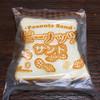 あづまや - 料理写真:ピーナッツサンド 206円