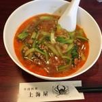 上海屋 - 料理写真:担々麺 930円