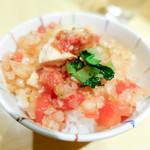 饗 くろ喜 - 鶏トマト飯
