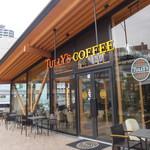 タリーズコーヒー - お店