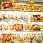 boulangerie Paume - ISEPAN