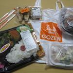 クックデリ御膳 - 料理写真:買ったモノ