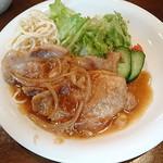 ゲレンデ - 豚ロース焼肉