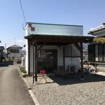 桂山 - 【2017.4.4】店舗全容。