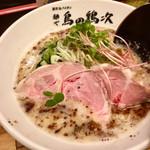 65239013 - 鶏そば(塩)