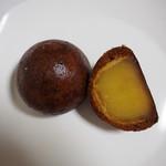 芋笑 - 芋かり饅頭