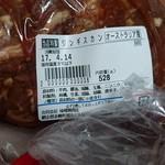 味噌精肉店 - オージージンギスカン