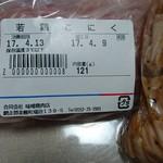 味噌精肉店 - 小肉