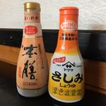お食事茶屋 膳 - 卓上の醬油はヒゲタ醬油とヤマサ醬油。 さすが銚子です(^-^)