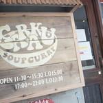 スープカレーGARAKU - サイン