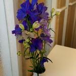 65251472 - お花