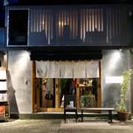 ひとはし - 名古屋駅徒歩5分、名駅3丁目にあります