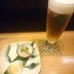 北新地 藤彩 - 付き出しとビールで乾杯