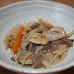 和食処おおつぼ - お土産に、切干大根をいただきました(2017.4.10)