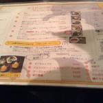 スープカレー屋 鴻 神田駿河台店 - テーブルの上のメニュー