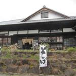 日本料理 筑膳 - 威風堂々とした・・。