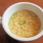 ブロンコビリー - ランチスープ