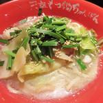 博多芳々亭 本店 - 忠実にもつ鍋を再現したビジュアルです。