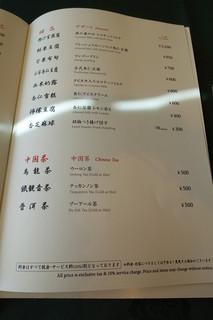 中国料理 桃李 - 採譜(グランドメニュー)8ページ目
