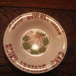 パインニードル - 古き良き時代の灰皿