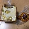パンの夢工房 しほや - 料理写真:芋パンと芋デニッシュ