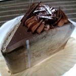 スイス菓子 バーゼル - Mr.チョコレート