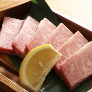 ◆店主厳選仕入れのこだわり極上肉!