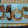 岡村製パン店 - 料理写真:サンドパン(コッペパン、バタークリーム)、スクールパン(コッペパン、チョコクリーム)おもしろい名前ですね、とりきのこクリーム&メンチ、てりやきチキン