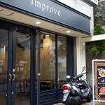 improve -