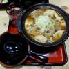 野村屋 - 料理写真:もつ煮込み耳うどん(もつ煮入り)大盛り900円(大盛りプラス150円)