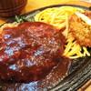 アレックス - 料理写真:ハンバーグ定食