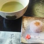 城南亭 - 料理写真:御抹茶と和菓子のセット