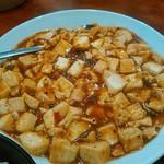 四川料理 長楽 - 麻婆豆腐のアップ
