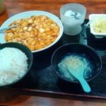 四川料理 長楽 - 麻婆豆腐定食