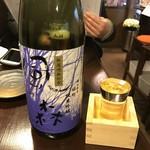 日本酒バル いぶき - 風の森 雄町純米吟醸【奈良】680yen