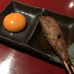 青山 鶏味座 -