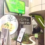 幸せのパンケーキ - 最寄りは表参道駅A2出口。ファミリーマートの隣の階段の下が表参道店。