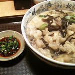 Daimeitantammen - 猪蹄麺(豚足麺) 630円