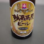 おみやげカネタ - ドリンク写真:ゴールデンエール~☆