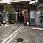 洋食の店 自由軒 - 店舗外観