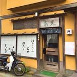 65272621 - 北鎌倉駅前にあります