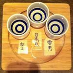 産直鮮魚と地酒 酒旬亭 中目魚 - 利き酒セット